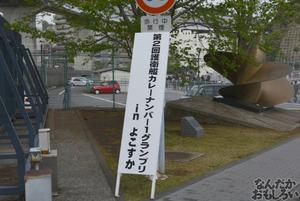 『第2回護衛艦カレーナンバー1グランプリ』フォトレポートまとめ(枚以上)_0556