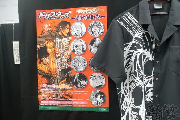 生原稿な模造刀、グッズ販売も「ドリフターズ原画展」秋葉原で開催!02565