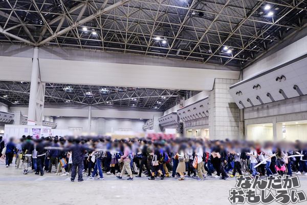 東方Projectオンリー『第3回博麗神社秋季例大祭』開催1549