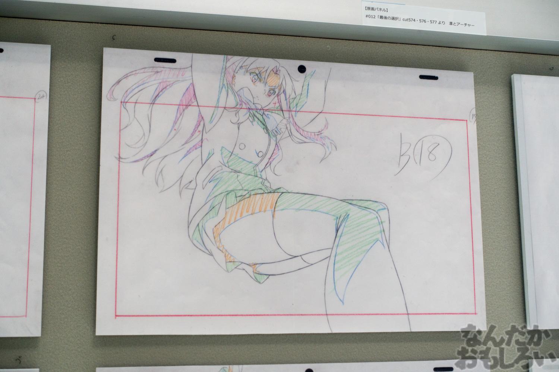 『Fate/stay night[UBW]』展示会の写真画像フォトレポート_02044