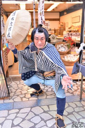 第2回富士山コスプレ世界大会 コスプレ 写真 画像_9402