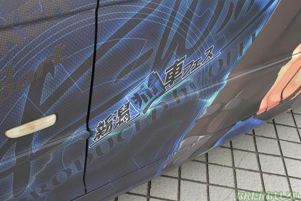 『アニ玉祭』展示痛車フォトレポート_0512