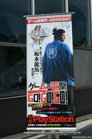 『東京ゲームショウ2013(TGS2013)』全記事&会場の様子_0007