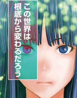 『サタノファニ』第1話感想(ネタバレあり)