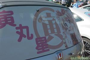 『第7回足利ひめたま痛車祭』東方Projectフォトレポート_0147