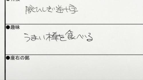 『人生相談テレビアニメーション「人生」』第11話感想8