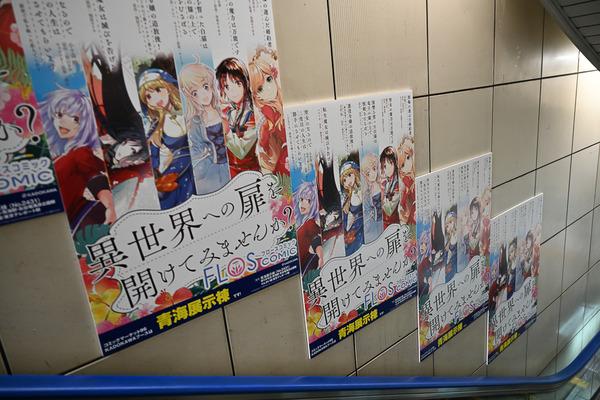 コミケ96東京ビッグサイト事前調査037