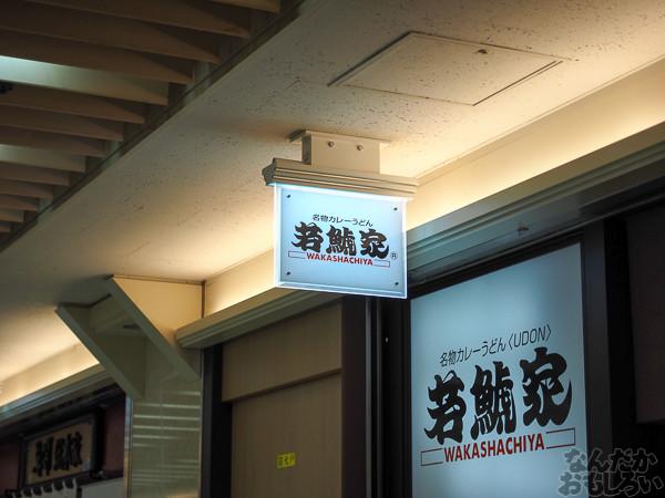 『Fate/Grand Orderプレイ記』酒呑童子ピックアップガチャその2_0032