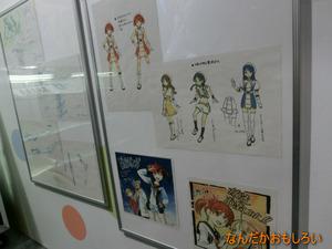 AnimeContentsExpo2013-1066