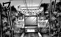 『彼岸島 48日後…』第99話感想(ネタバレあり)3