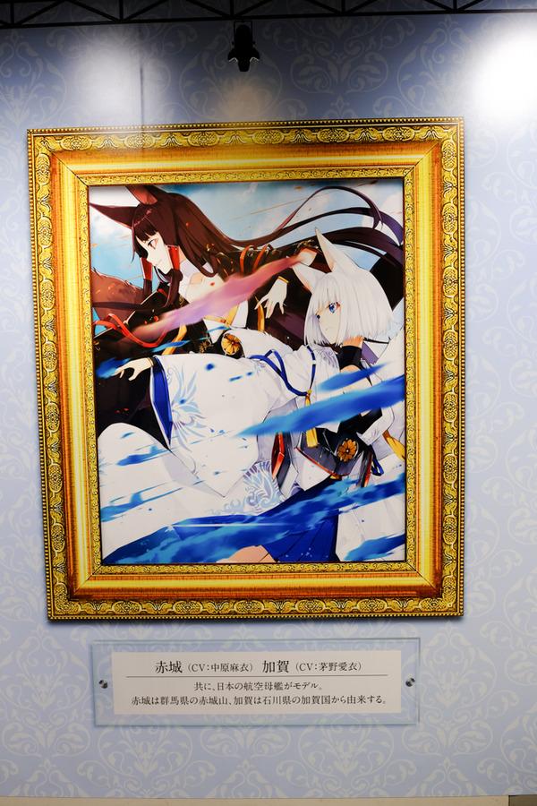 アズールレーン新宿・渋谷の大規模広告-115