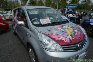 『第8回痛Gふぇすた』東方Projectの痛車フォトレポート_0973