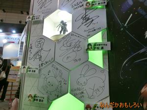 AnimeContentsExpo2013-1072