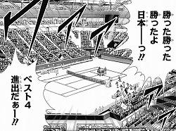 『新テニスの王子様』第265話、266話感想_232635
