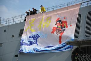 『第2回護衛艦カレーナンバー1グランプリ』護衛艦「こんごう」、護衛艦「あしがら」一般公開に参加してきた(110枚以上)_0613