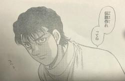 『はじめの一歩』第1218話感想(ネタバレあり)3