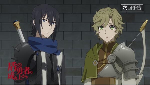 アニメ『盾の勇者の成り上がり』3話_203420