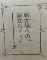 『HUNTER×HUNTER(ハンターハンター)』第358話感想(ネタバレあり)1