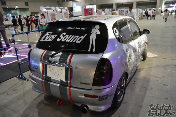 ラブライブ!公式痛車も展示!『ニコニコ超会議3』痛車、痛単車、痛チャリ、コスプレイヤーさんフォトレポート(80枚)_0012