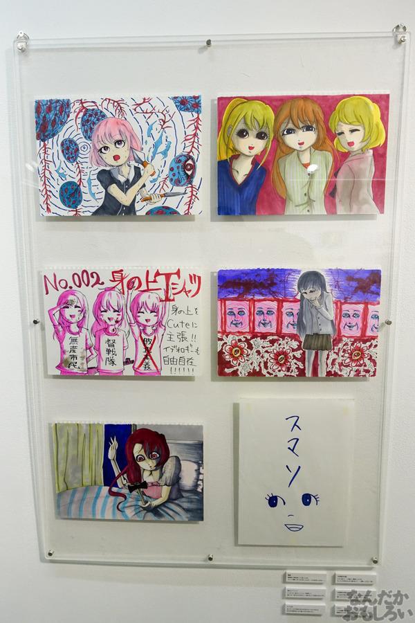 上坂すみれイラスト原画展_写真画像01279