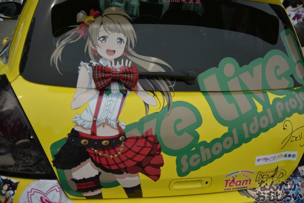 『桜織の痛車フェス』「ラブライブ!」痛車フォトレポート_0465