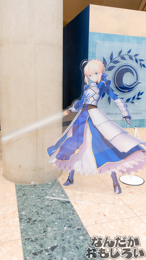 『Fate/Grand Order』アニメジャパンのFGOブースやFGO関連情報2195