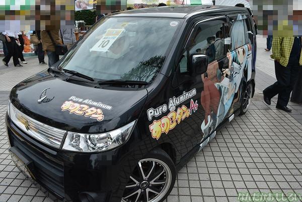 『アニ玉祭』展示痛車フォトレポート_0599