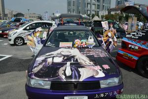 『第8回痛Gふぇすた』東方Projectの痛車フォトレポート_0492