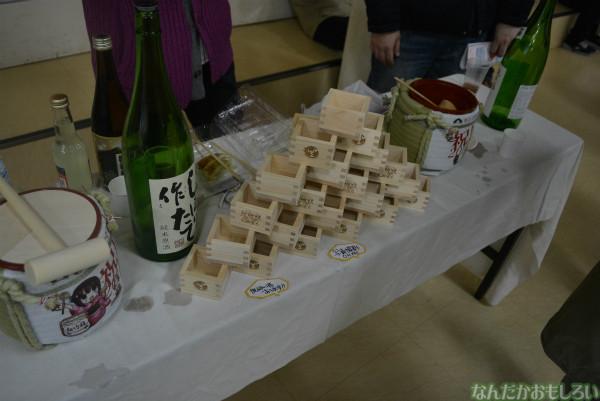 飲食総合オンリーイベント『グルメコミックコンベンション3』フォトレポート(80枚以上)_0463