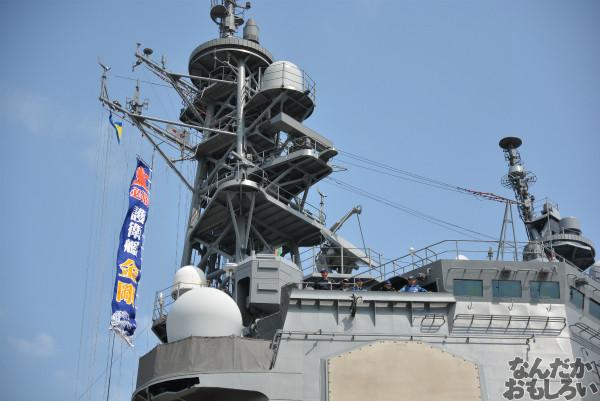 金剛、足柄に足を踏み入れる!『第2回護衛艦カレーナンバー1グランプリ』護衛艦「こんごう」、護衛艦「あしがら」一般公開に参加してきた(110枚以上)