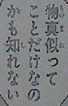 『刃牙道(バキどう)』第16話「変貌」感想2
