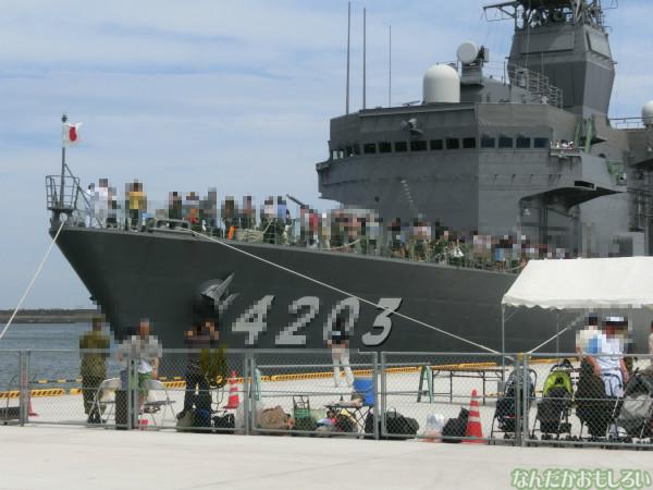 大洗 海開きカーニバル 訓練支援艦「てんりゅう」乗船 - 3743