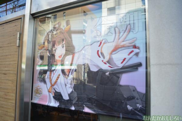 ufotable cafeで開催「艦これカフェ」フォトレポート_0470