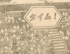 『ベイビーステップ』最終回感想レビュー3