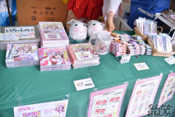 東京八王子の街でサブカルイベント開催!『8はちアソビ』フォトレポート_1344