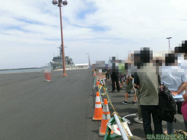 大洗 海開きカーニバル 訓練支援艦「てんりゅう」乗船 - 3732