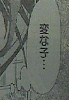 『源君物語』第124話「本音」感想3
