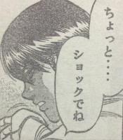 『はじめの一歩』1161話感想(ネタバレあり)1