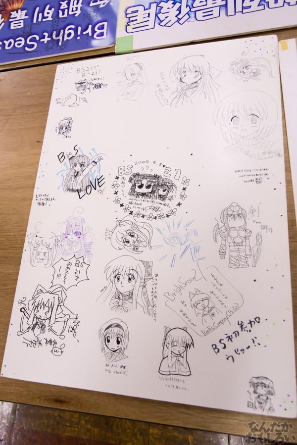 KeyやLeaf、マリみてなど懐かしさ満載の同人誌即売会『TOSANBO FINAL!』開催!都産貿浜松町館を締めくくる貴重なイベントに参加してきました!(90枚以上)_0098