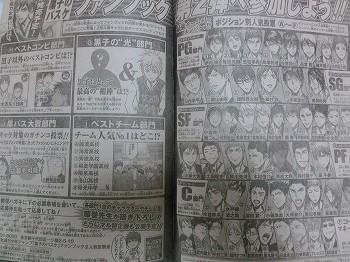 週刊少年ジャンプ36号より