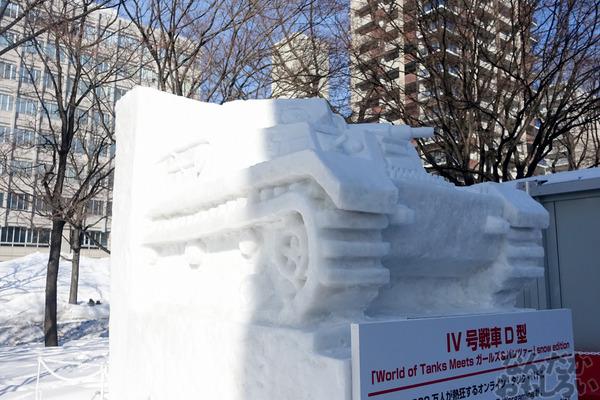 『第66回さっぽろ雪まつり』「SNOW MIKU」「ラブライブ!」「ガルパン」雪像&物販ブースの様子を写真画像でお届け_01426