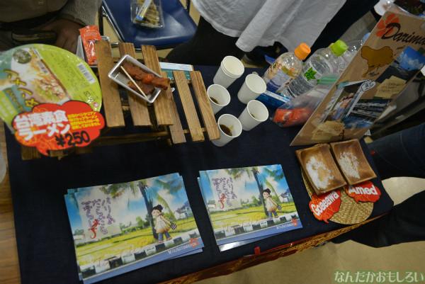 飲食総合オンリーイベント『グルメコミックコンベンション3』フォトレポート(80枚以上)_0493
