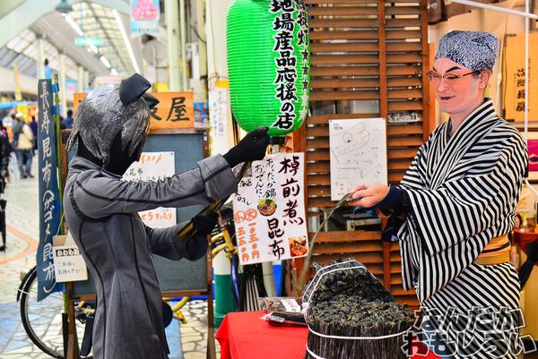 『第4回富士山コスプレ世界大会』今年も熱く盛り上がる、静岡で人気の密着型コスプレイベント その様子をお届け_2511