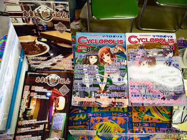 秋葉原開催の同人イベント『第6回やっちゃばフェス』フォトレポート_0101