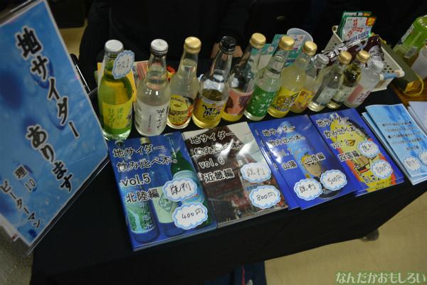 飲食総合オンリーイベント『グルメコミックコンベンション3』フォトレポート(80枚以上)_0517