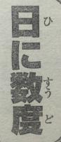 『刃牙道』第124話感想(ネタバレあり)3
