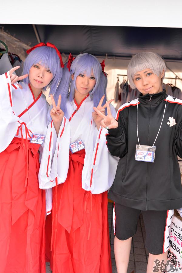 アニ玉祭 コスプレ 写真画像_6308