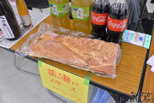 飲食同人イベント『グルコミ5』フォトレポートまとめ_8686