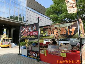 第52回静岡ホビーショー 画像まとめ - 2341