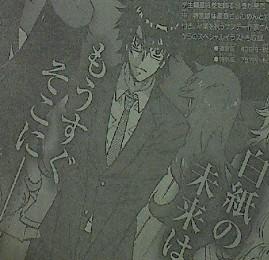 『絶対可憐チルドレン』高校生編がサンデー39号から連載スタート!新キャラの登場も…